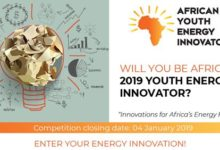 Africa Energy Indaba African Youth Energy Innovator Showcase 2019