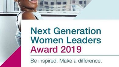 McKinsey & Company Next Generation Women Leaders Award 2019