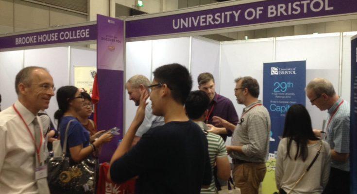 Bristol University International Office Scholarships