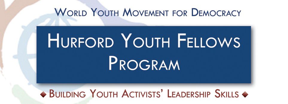 Hurford Youth Fellows Program