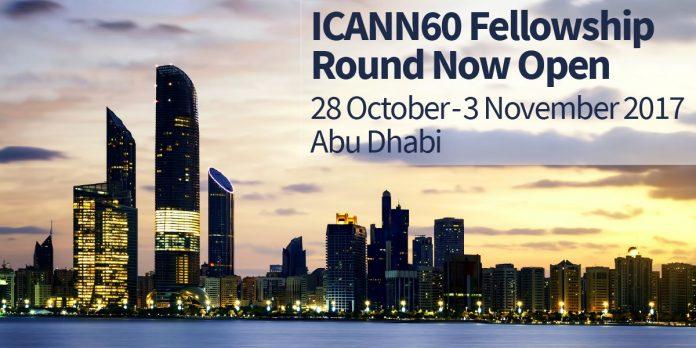 NextGen@ICANN Fellowship/Ambassador Program for ICANN60 Meeting