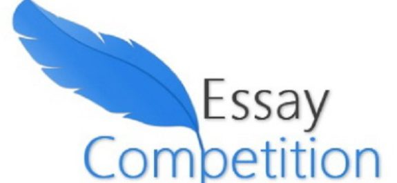 Essay Writers Contest