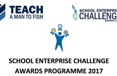 School Enterprise Challenge 2017