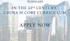 Schwarzman Scholars Leadership Program 2018/2019 in China