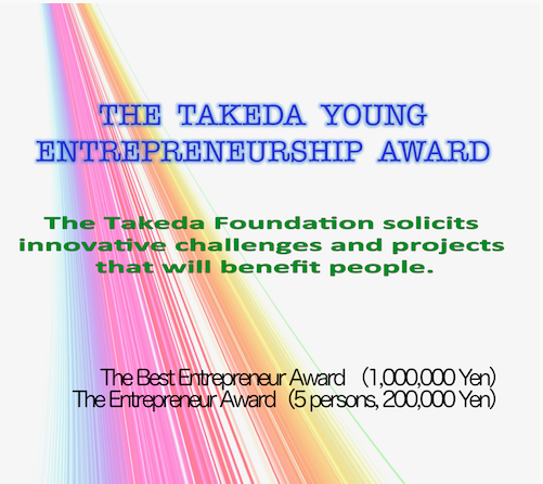 Takeda Foundation Young Entrepreneurship Award 2017 for Young Entrepreneurs