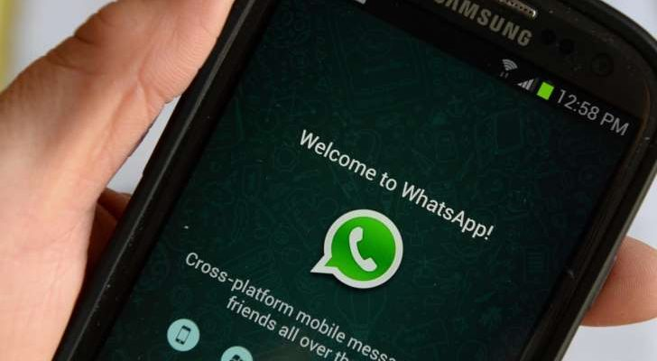 Here are 5 Ways To Reduce Your WhatsApp Mobile Data Usage