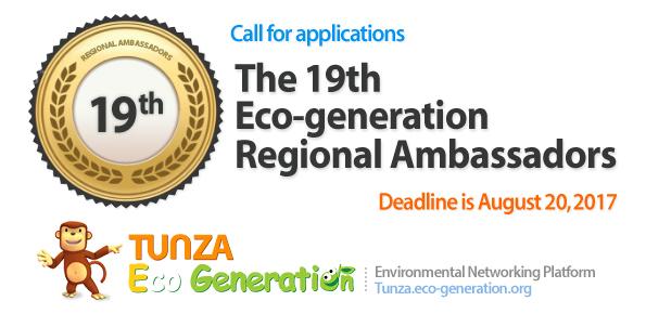 The 19th Eco-generation Regional Ambassador