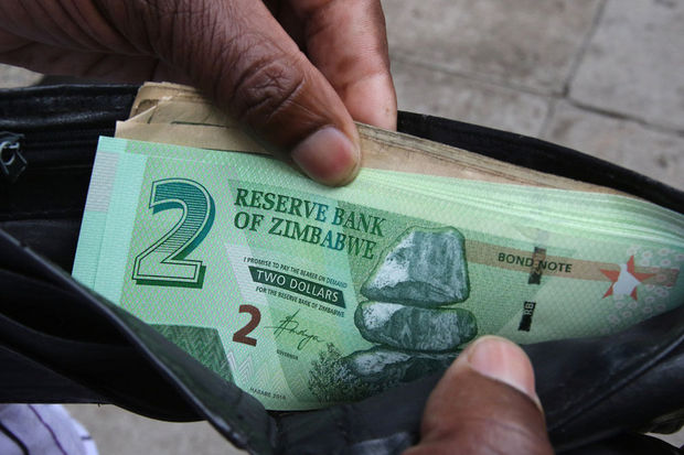 RBZ Dismisses Reports Of New Currency