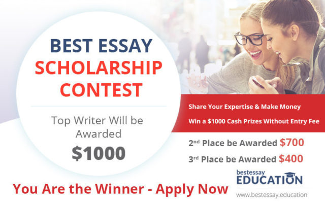 Best Essay Education Scholarship Contest