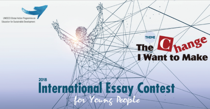 youth and young people essay The essays underline why children's opinions matter and the impact that their  insights can provide the essays in involving children and young people in  policy,  participation in the youth justice systemyouth justice01 dec.
