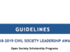 Civil Society Leadership Awards 2018/2019 for Social Change Agents