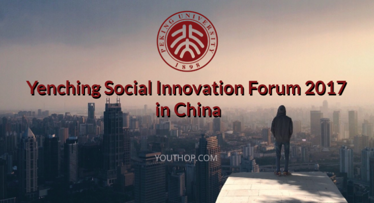 Yenching Social Innovation Forum 2017 in China